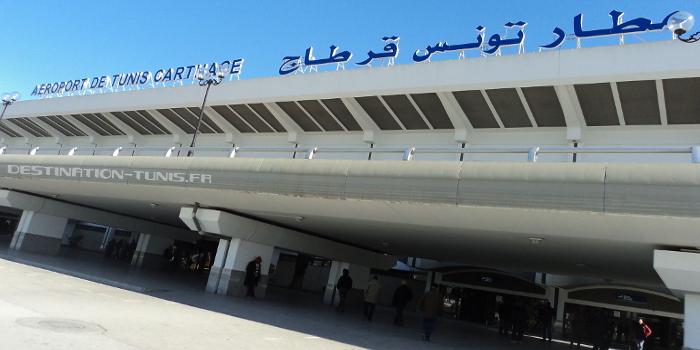 Façade de l'aéroport de Tunis - Carthage