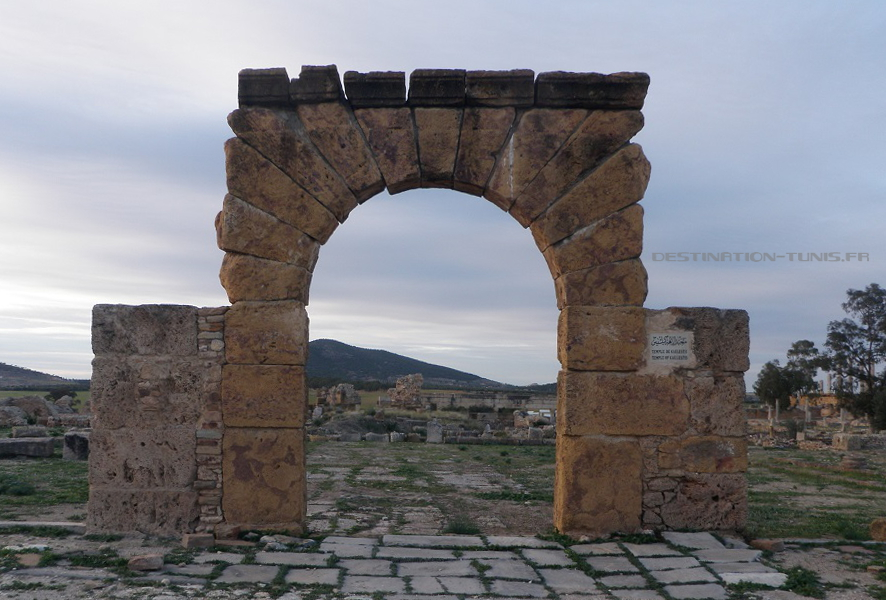 L'Arc de Baalat, à l'entrée du temple du même nom