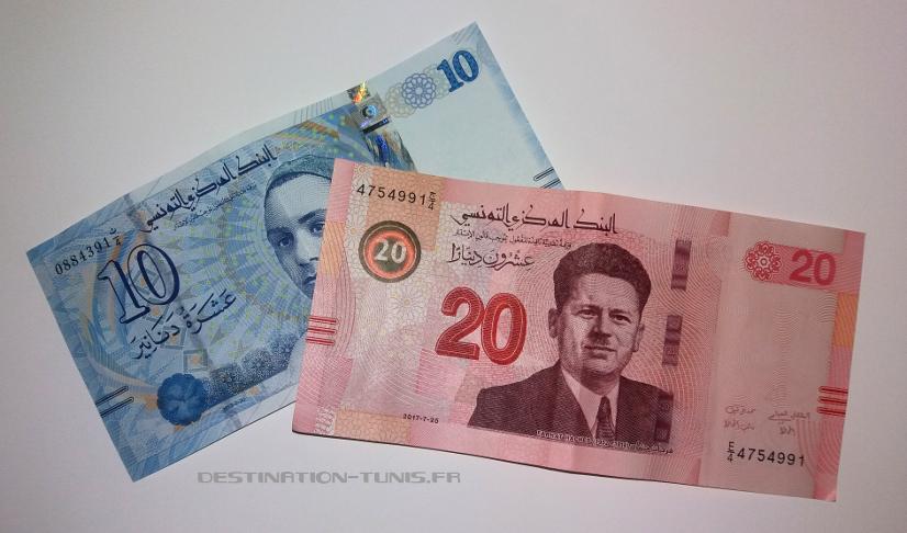 Dinar tunisien : nouveaux billets de 10 et 20 dinars. Où obtenir des dinars tunisiens?