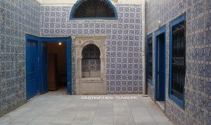 Cour de la dwiriya (communs).