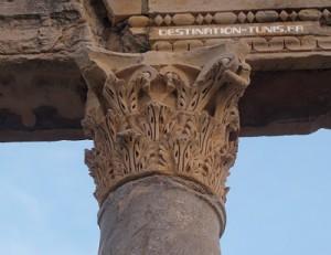 Chapiteau du Palestre des Petronii à Thuburbo Majus