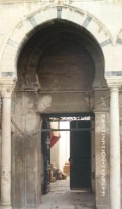 Vue vers l'entrée du Dar