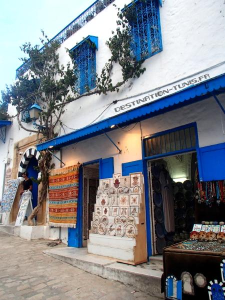 L'entrée de Dar Jaziri
