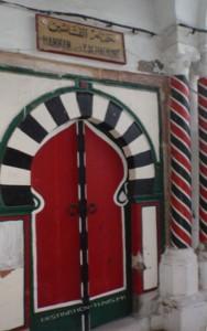 L'entrée du Hammam