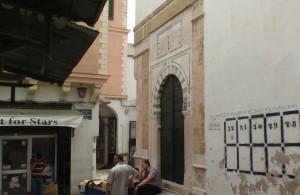 Entrée du mausolée de Ali Pacha