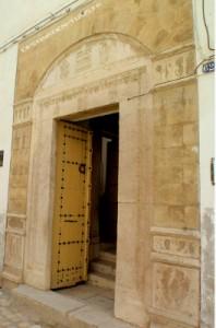 L'entrée de la medersa Achouria.