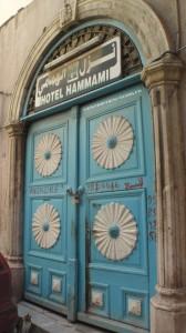 Porte d'entrée du palais Nessim