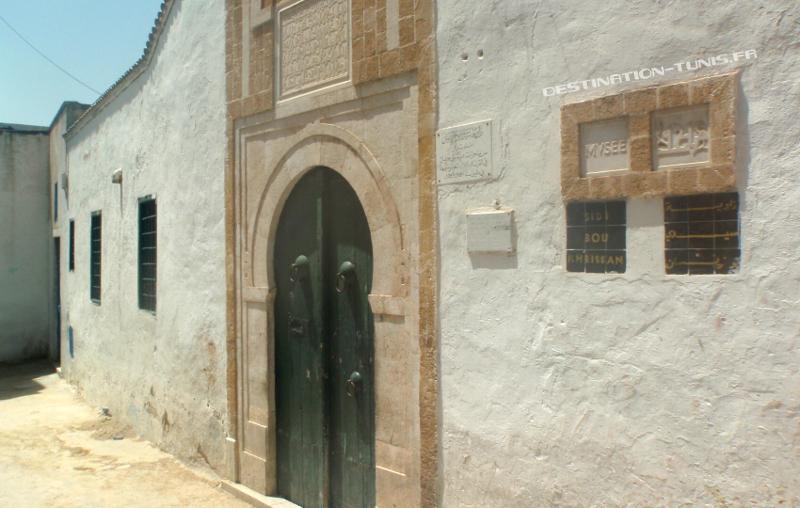 La façade du mausolée des Boukhrissane