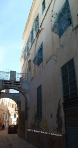 Façade du palais Nessim