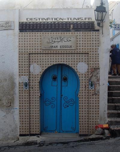 Hammam Essouk, sur la place Rahba