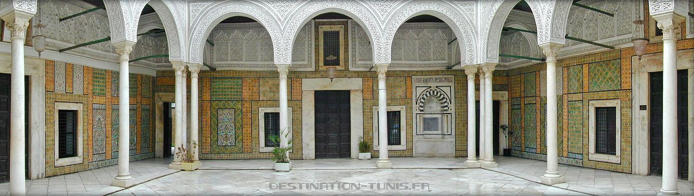 Le patio du Dar Hassine