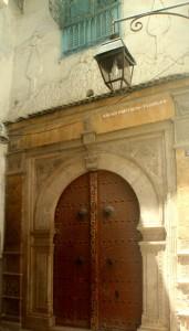 Porte d'entrée de Dar Balma