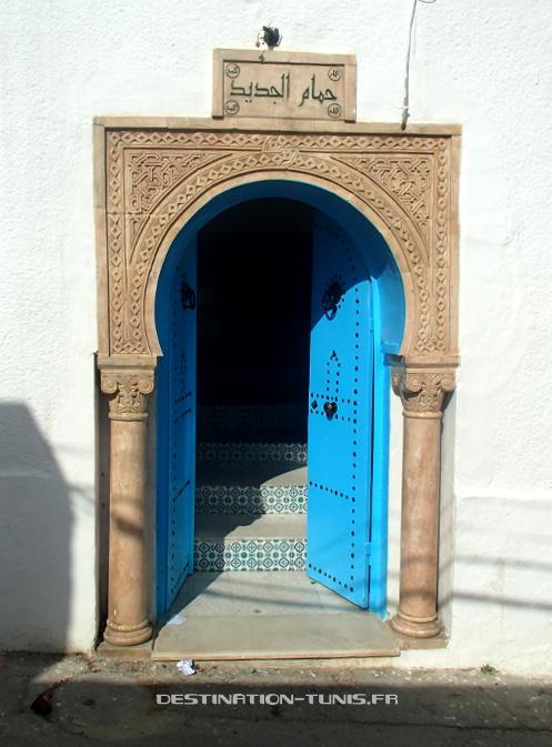 La porte de Hamam Jdid de Zaghouan