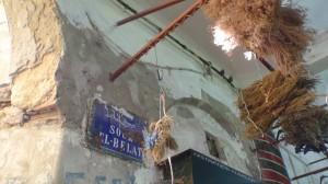 Entrée du Souk el Blat (marché des herboristes) dans la médina de Tunis