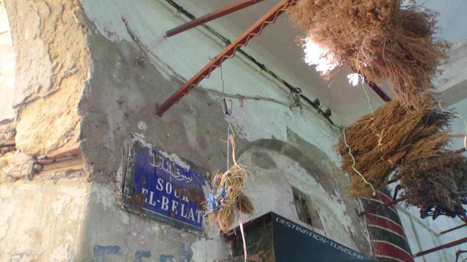 Entrée du Souk el Blat (marché des herboristes)