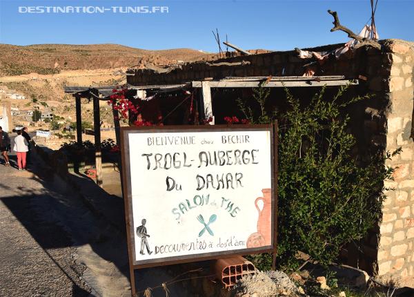 Trogl'Auberge du Dahar, un hébergement troglodyte à Toujane