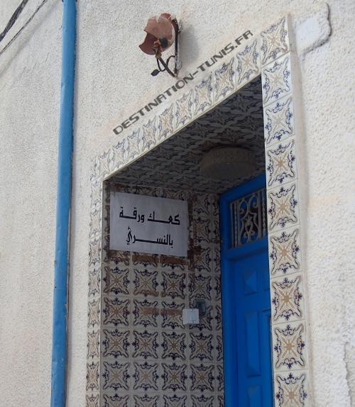 Affichette pour la vente de kaak 'fait maison' dans une rue de Zaghouan
