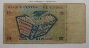 ancien-billet-10-dinars-7-novembre