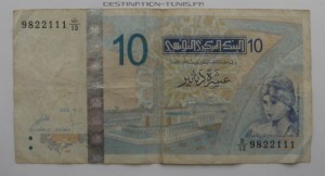 ancien-billet-10-dinars-Didon-Carthage