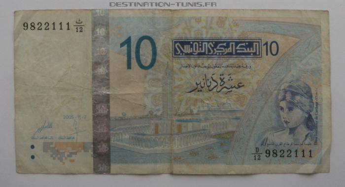 Dinar tunisien : ancien billet de 10 dinars