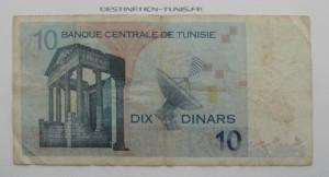 ancien-billet-10-dinars-Dougga