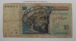 ancien-billet-10-dinars-Ibn-Khaldoun