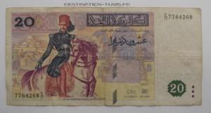 ancien-billet-20-dinars-Kheireddine-Pacha