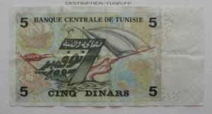 ancien-billet-5-dinars-7-novembre