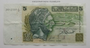 ancien-billet-5-dinars-Hannibal