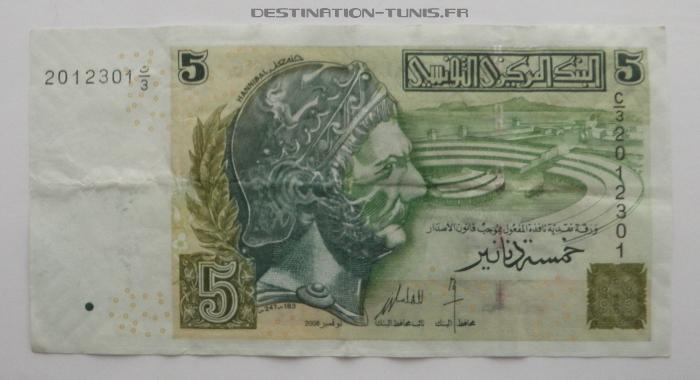 Dinar tunisien : ancien billet de 5 dinars