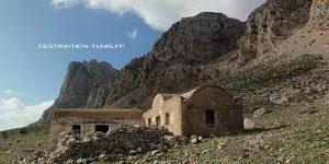 Ferme abandonnee Djebel Zaghouan