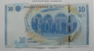 nouveau-billet-10-dinars-Merdersa-el-Bachia