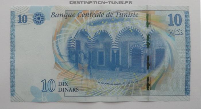 Dinar tunisien : billet de 10 dinars