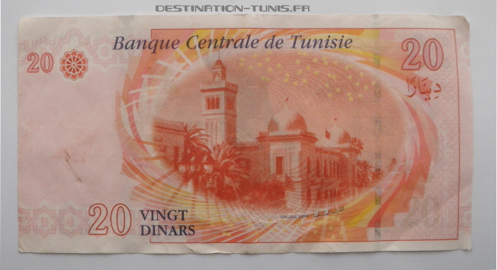 Dinar tunisien : billet de 20 dinars
