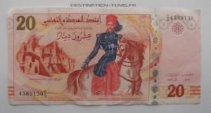 nouveau-billet-20-dinars-Kheireddine-Pacha