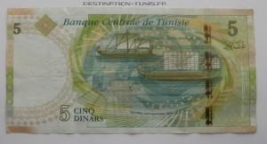 nouveau-billet-5-dinars-Carthage