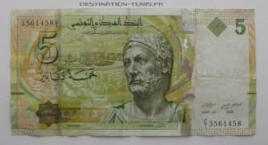 nouveau-billet-5-dinars-Hannibal