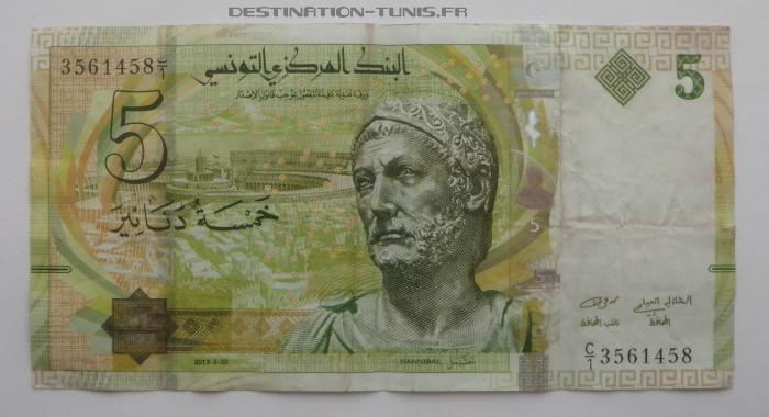Dinar tunisien : billet de 5 dinars