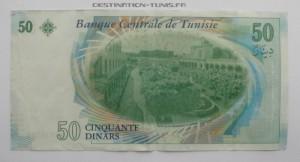 nouveau-billet-50-dinars-Place-de-la-Kasbah